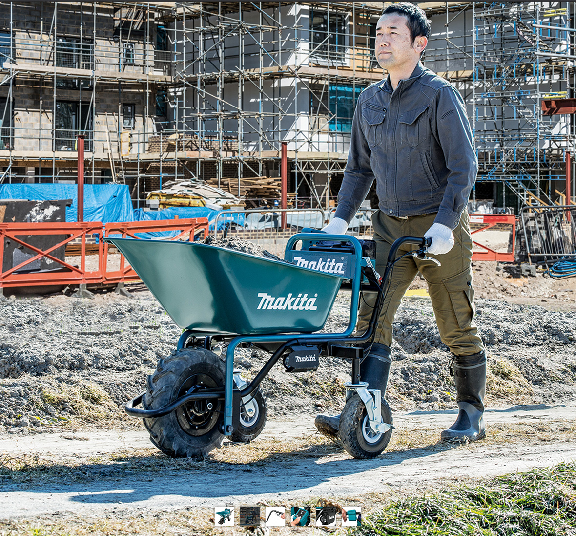 Makita Powered Wheelbarrow
